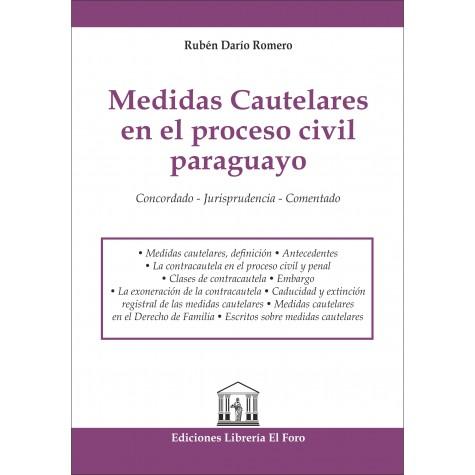 Medidas Cautelares en el proceso civil paraguayo